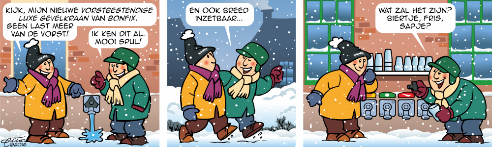 Arie van Vliet home intro